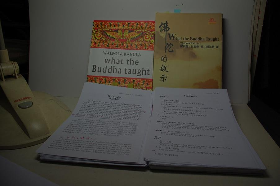 佛陀的启示中英文版及英文单字字典原版稿件