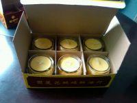 大圓蓮花酥油燈(20-24小時)2盞
