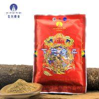 自然藏香下施食子煙供熏香粉香內含塔香食子純正天然優質