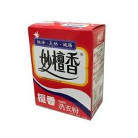 檀香超濃縮洗衣粉(15公斤)